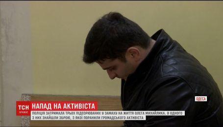 За нападение на одесского активиста полиция задержала трех граждан Грузии