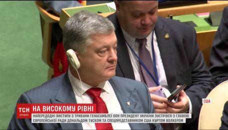 Порошенко закликав ЄС посилити тиск на Росію заради звільнення українських політв'язнів