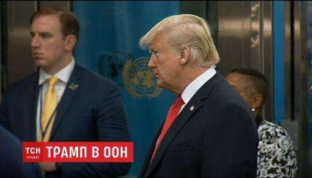 Дональд Трамп виступив на Генасамблеї ООН
