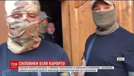 Неизвестные в камуфляже, масках и с оружием перекрывают дороги вокруг Буковеля