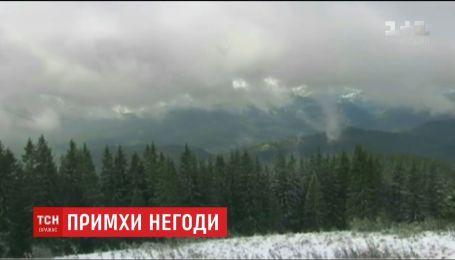 Зима у вересні. Карпати засипало снігом та вдарив мороз