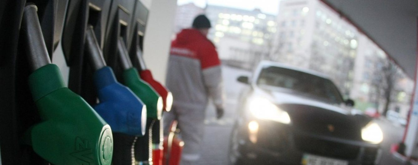 Скільки коштує заправити авто на АЗС вранці 6 березня