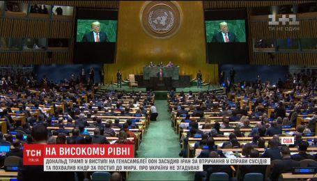 Обеспечить мир в Украине призвал мировых лидеров с трибуны ООН президент Турции