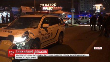 В деле резонансного ДТП с автомобилем патрульных в Черновцах исчезли доказательства