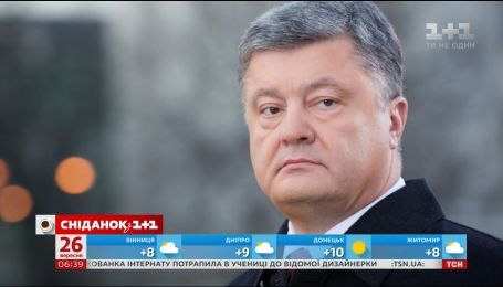 Петру Порошенку виповнилося 53 роки