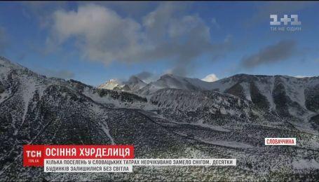 В горы Словакии неожиданно пришла зима