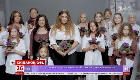 """Аудиозапись песни """"Плакала"""" группы """"Казка"""" собрал почти 50 миллионов прослушиваний"""