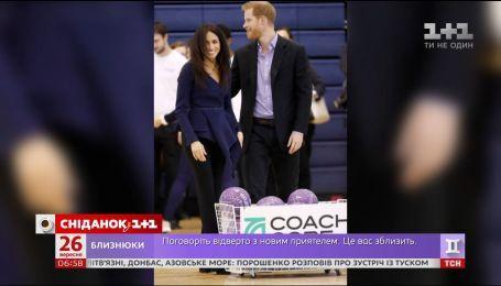 Принц Гарри и Меган Маркл сыграли в нетбол