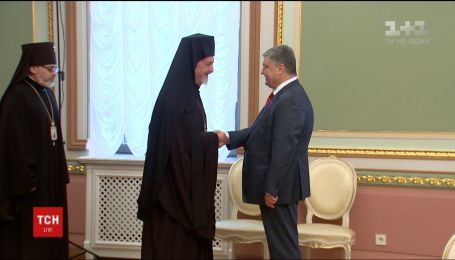 Порошенко заявил, что процесс предоставления Украине томоса на создание поместной церкви уже на финальной стадии