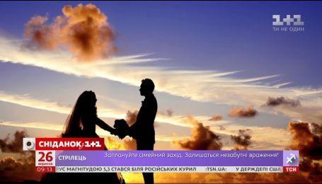 Любовь сегодня будет ощущаться в воздухе - астрологический прогноз