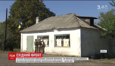 Куля снайпера поранила 35-річного чоловіка на Луганщині