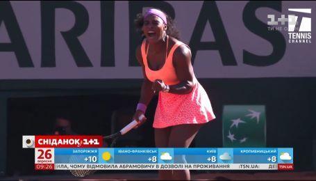 Тенісистка Серена Уільямс святкує 37-й день народження