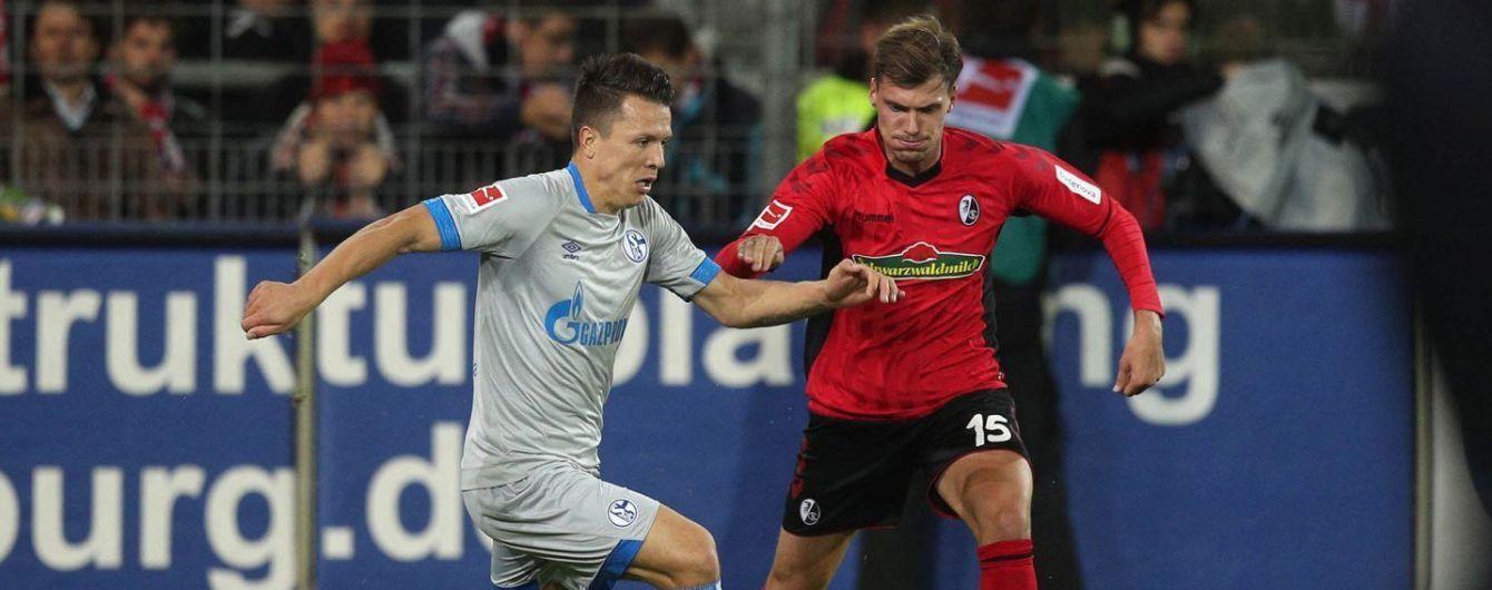 """""""Шальке"""" уп'яте поспіль поступився у Бундеслізі, Коноплянка зіграв 69 хвилин"""