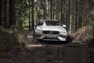 У компанії Volvo показали універсал з можливостями позашляховика