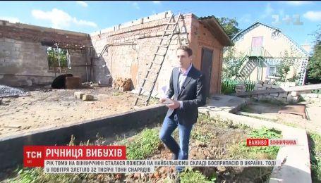 Рік після вибухів на військових складах: як сьогодні виглядає зруйнована Павлівка