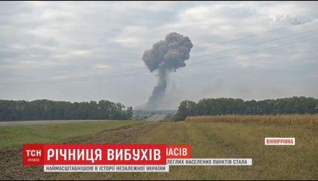 26 сентября - годовщина пожара на военных складах в Калиновке