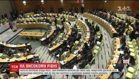 """""""Мир страдает от синдрома дефицита доверия"""" - под таким лозунгом генсек открыл 73 Генассамблею ООН"""