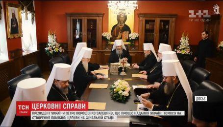 Ватикан поддержал предоставление автокефалии Украинской православной церкви