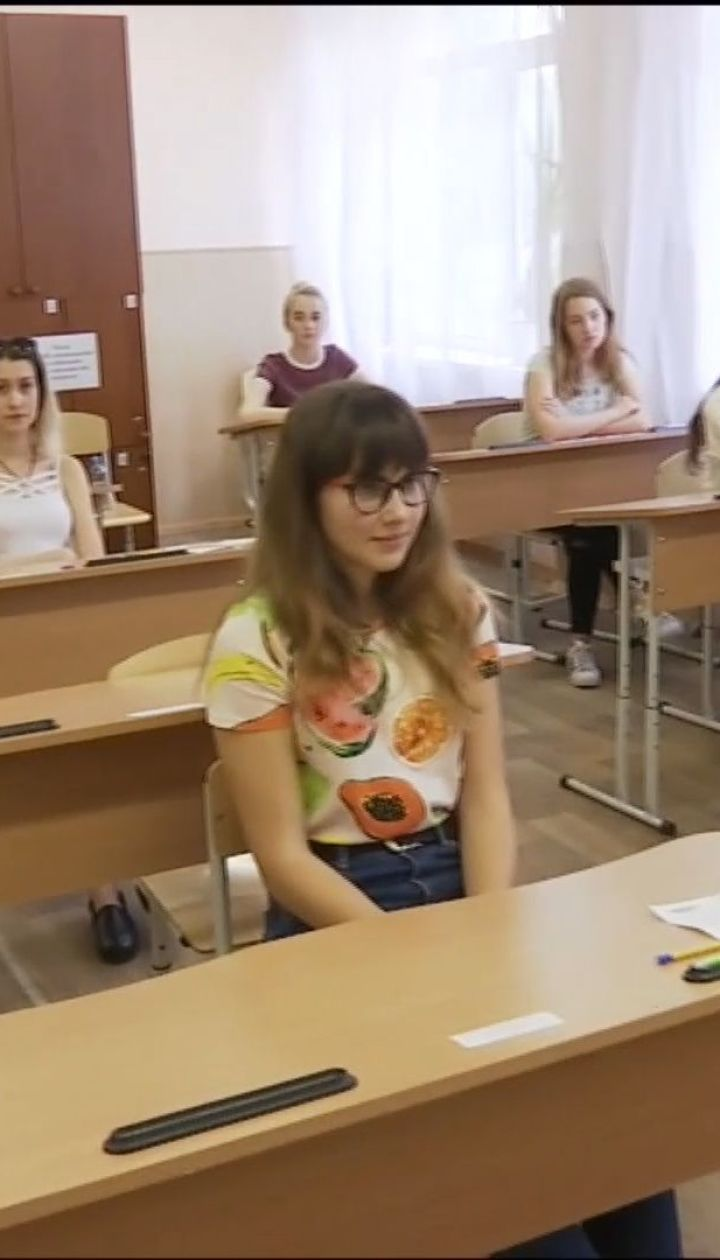 В Українському центрі оцінювання якості освіти повідомили дати, коли відбудеться ЗНО-2019