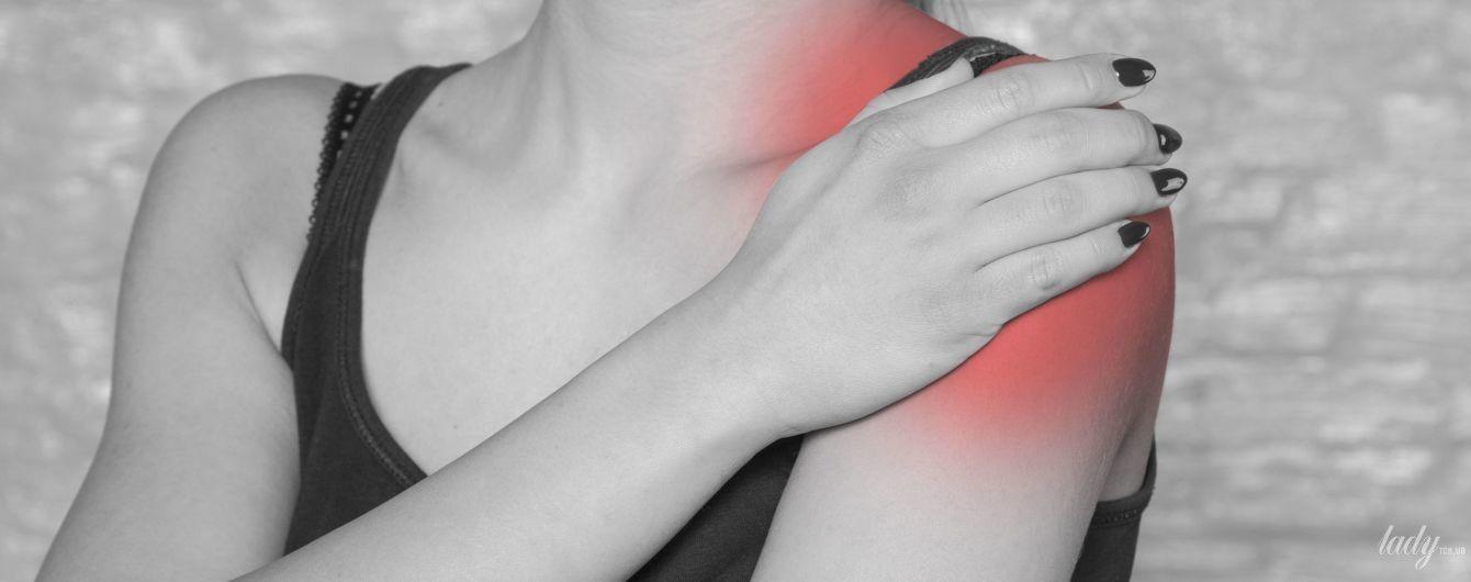 Привычный вывих плеча: возвращаем плечо на место