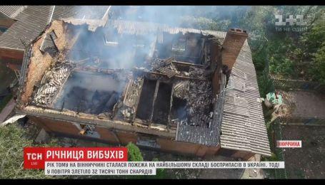 Річниця пожежі у Калинівці: як виглядають постраждалі села та військові склади