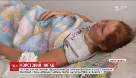 В Тернопольской области двое 16-летних ребят едва не зарезали свою ровесницу