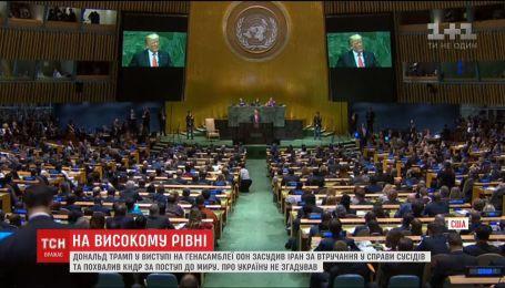 Президент Турции призвал мировых лидеров обеспечить мир в Украине