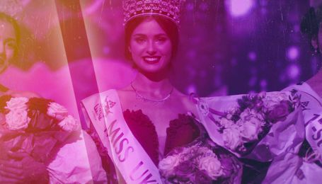 """Українська краса: історія конкурсу """"Міс Україна"""""""
