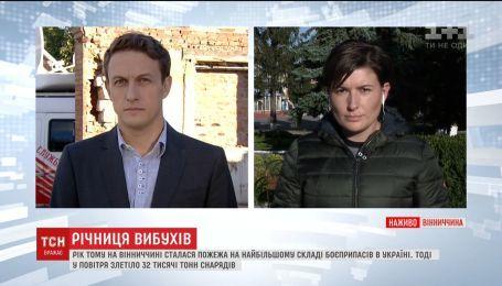 Годовщина пожара: как живут жители Павловки, которых коснулось взрывное бедствие