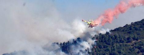 Аеропорт італійської Пізи закрили через лісові пожежі
