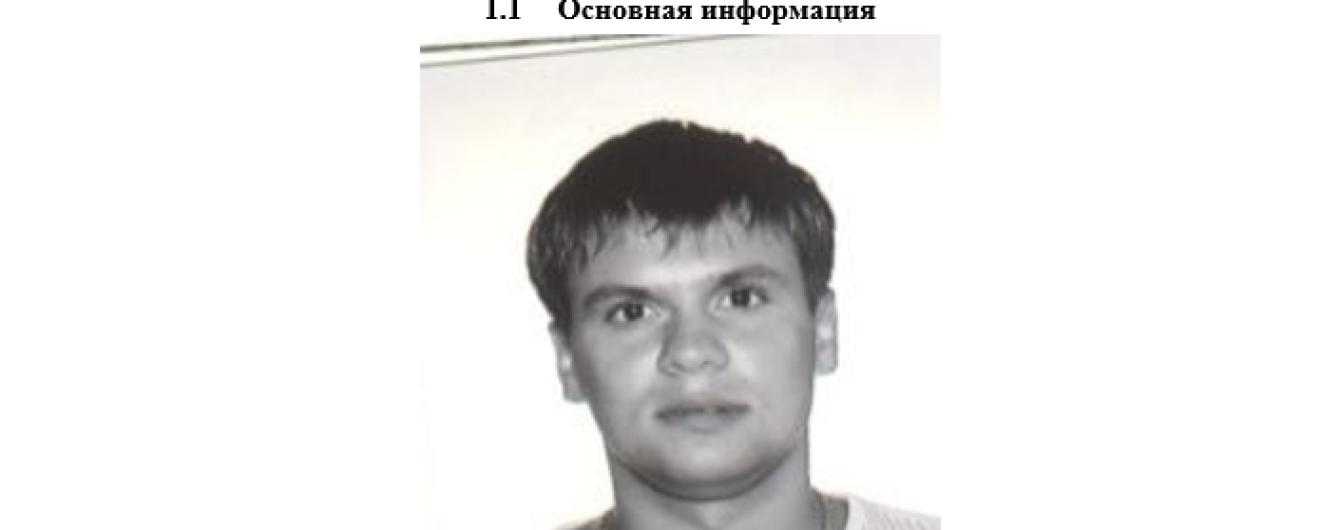 """Ведущие медийные издания нашли доказательства, что """"Боширов"""" въехал в Великобританию по чужому имени"""