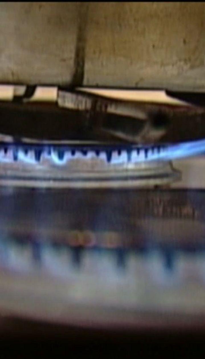 Новая цена на газ для населения зависит от переговоров Украины с МВФ - чиновники