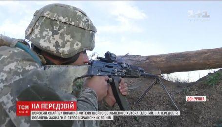 Ситуация на передовой: оккупанты обстреляли Гнутово