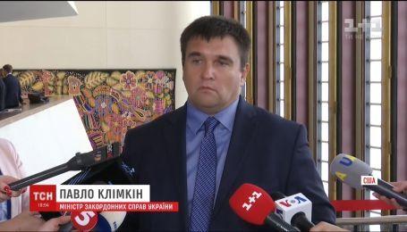 Павло Клімкін не зміг порозумітися з угорським колегою щодо незаконної видачі паспортів