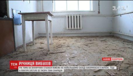 Жителі Калинівки досі чекають компенсацію від влади за будівельні матеріали