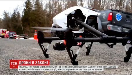 Дрони в законі: в Україні ніяк не врегулюють правила польотів для безпілотників