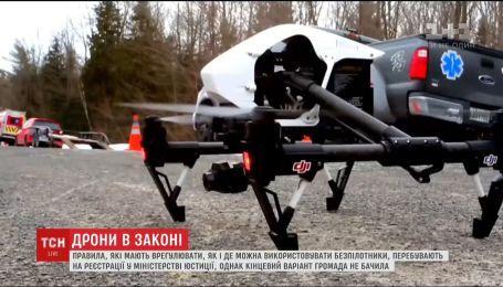 Дроны в законе: в Украине никак не урегулируют правила полетов для беспилотников