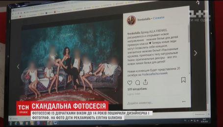"""""""Мечта педофила"""": фотосессия девочек в элитном белье возмутила украинцев"""