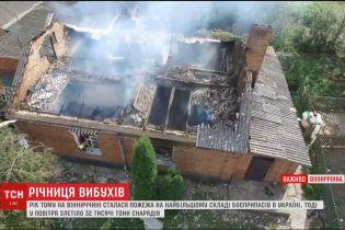 Калиновка после взрывов: следствие засекретили, люди до сих пор ремонтируют жилье, а рожденным в опасности - уже год