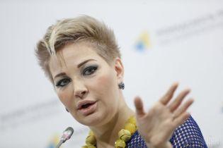 Вдова Вороненкова Максакова вышла замуж