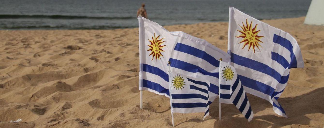 Украина установила безвизовый режим с Уругваем