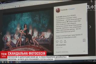 Скандальна фотосесія дітей в Одесі: батьків дівчаток притягнуть до адміністративної відповідальності