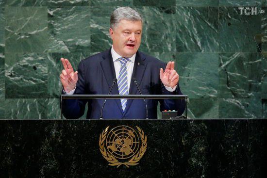 Чіткий сигнал: Порошенко прокоментував нові санкції США проти РФ