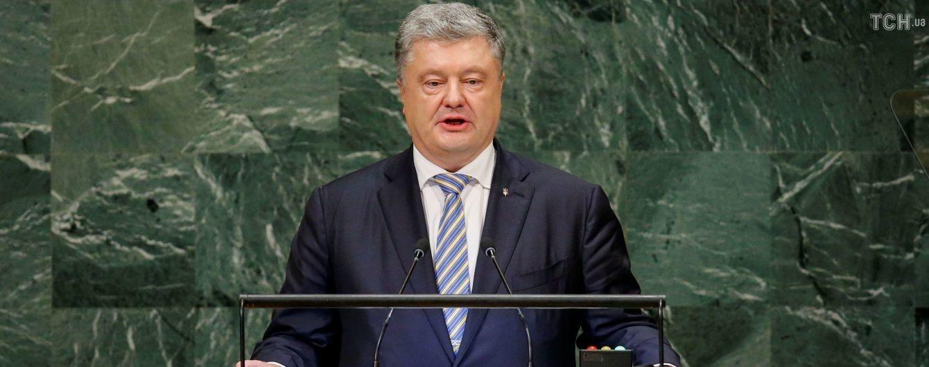 Порошенко обратился к украинцам относительно введения военного положения. Полный текст