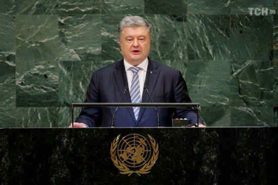 Агресія Росії і необхідність реформ: повний текст виступу Порошенка на 73-й сесії Генасамблеї ООН