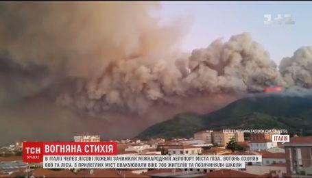 Десятки рейсов отменили из-за масштабного лесного пожара в Тоскане