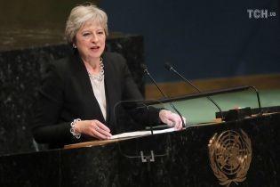 Кортеж премьеров Бельгии и Британии попал в ДТП: пострадали двое полицейских