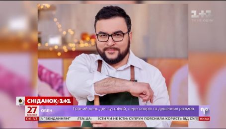 """Любимый телеведущий """"Сніданку з 1+1"""" Руслан Сеничкин празднует день рождения"""