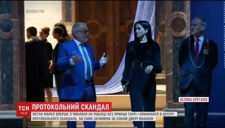 Дружина принца Гаррі Меган Маркл вперше з'явилася на публіці без чоловіка