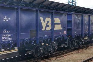 """""""Укрзалізниця"""" не перефарбовуватиме старі вагони"""